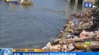 臨高:百米海岸線垃圾遍布 附近村民難覓垃圾桶
