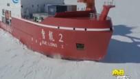 南极中山站卸货作业紧张进行
