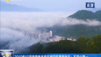 2019年10月海南各市县环境空气质量排名:五指山第一