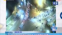 海口市区交通运行压力大 龙昆南路车流密集