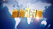 《新聞1時間》2019年12月04日(10:00)