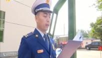260名新消防员入营 培训完成考核上岗