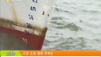 船员海上突发疾病 海口海事紧急救援