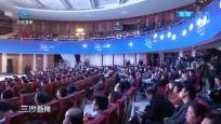 """人工智能开发者大会上海召开 """"WAIC 开发者生态""""正式启动"""