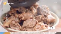 中國宴 第五集