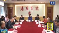 海南省将加快推进殡葬事业健康发展