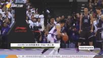 《中國體育旅游報道》2019年12月05日