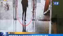 四川北川:绵阳地震时 幼儿园老师逆行奔向教室疏散小朋友