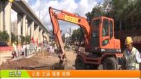 龍昆南延長線加緊施工 年底將實現功能性通車