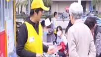 志愿者传播正能量 贴心服务市民点赞
