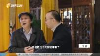 中国宴 第六集