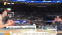 《中国体育旅游报道》2019年12月02日
