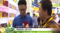 东方:打造优质甘薯产业 发展农产品全产业链