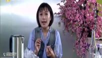 生活小妙招:泡茶叶的小技巧