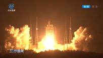 長征五號運載火箭成功發射實踐二十號衛星