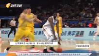 《中國體育旅游報道》2019年12月19日