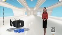 新型虚拟现实皮肤能传递触觉