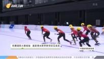 《中国体育旅游报道》2019年11月30日