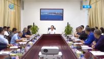 三沙市召开禁毒专题会议