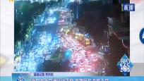 海口市区交通运行平稳 各路段车流量正常