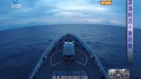 深海利刃·衡阳舰