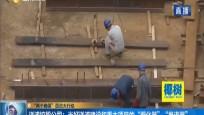 """洋浦控股公司:当好洋浦建设和重大项目的""""孵化器""""""""推进器"""""""