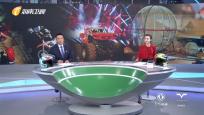 《中国体育旅游报道》2019年12月12日