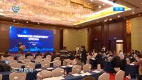 《中国贸易便利化年度报告(2020)》在京发布