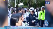 昌江:交通安全進校園 安全知識伴成長