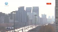 北京:市民游客寄语新年新期许