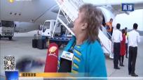 三亚:首架外航喷涂城市LOGO的飞机亮相 提升城市国际知名度