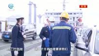 海口海事:多措并举 全力保障春节期间琼州海峡渡运安全