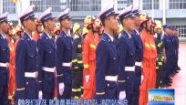 百姓消防:消防隊里的年味