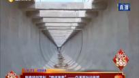 """新春特别策划""""跨阅海南""""一一交通基础设施篇"""