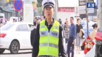 最强警告 · 海口市公安局交警支队