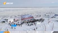 《中國體育旅游報道》2020年01月07日