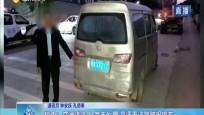 琼中:交通违法27条未处理 竟还无证驾驶报废车