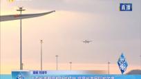 三亚城市图亮相外航机身 提高城市国际知名度