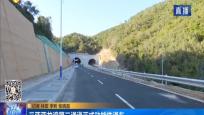 三亞亞龍灣第二通道正式功能性通車