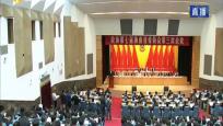 省政協七屆三次會議第二次全體會議召開 沈曉明聽取發言 毛萬春出席