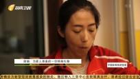 《中國體育旅游報道》2020年01月29日