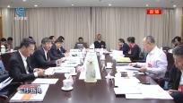 三沙代表團繼續審議政府工作報告 審查計劃報告和預算報告