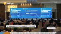 《中国体育旅游报道》2020年01月08日