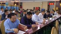 三沙市召开2019年度市管领导班子考核评价会