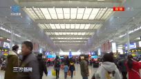 上海:带着思念回家 怀着希望出发