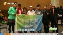 《健跑中國》2020年01月23日