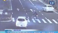 """海口:男子騎自行車闖紅燈 被機動車""""撞飛""""還要擔責"""