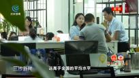 海南省六屆人大三次會議第二場專題記者會召開
