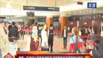 海南:机场码头开展体温检测 加强新型冠状病毒肺炎防控