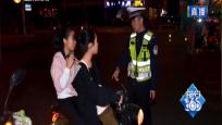 昌江:酒后仍要駕車 處罰緊跟其后
